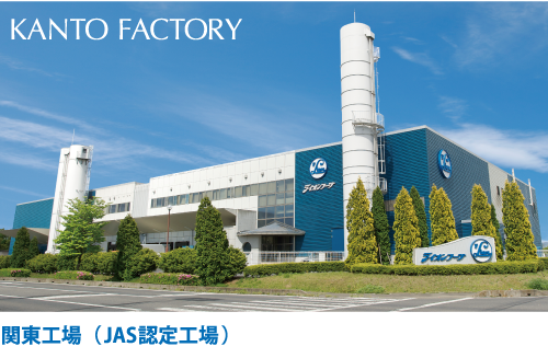 Kanto Factory (JAS certified)