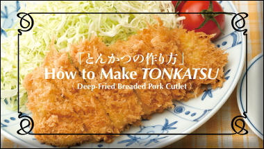 How to Make Tonkatsu